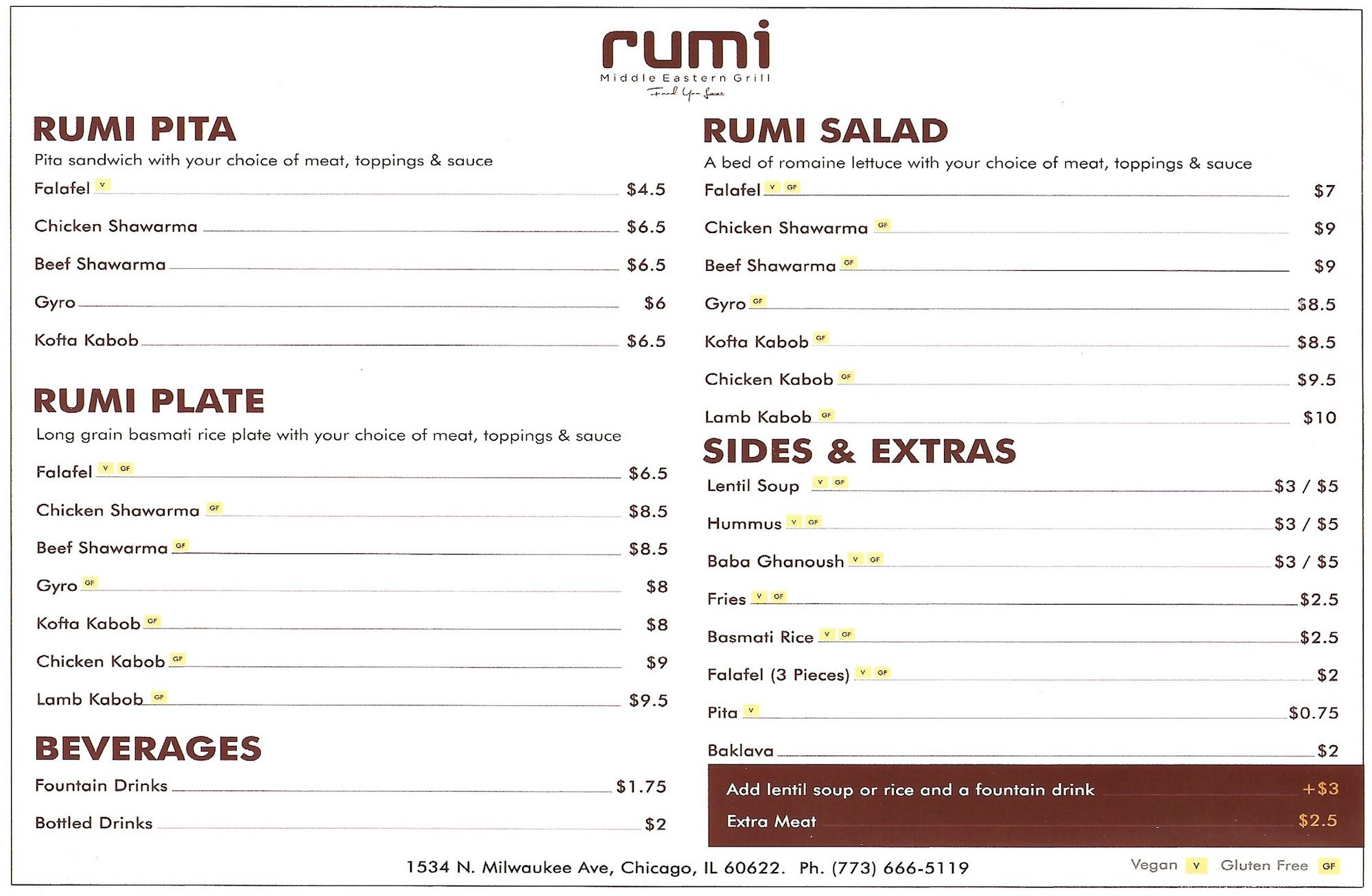 Rumi Middle Eastern Grill Menu Chicago Scanned Menu With