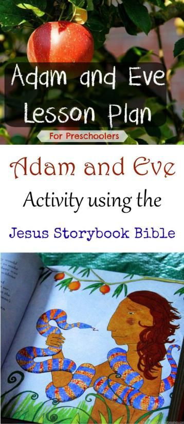 Eve - The first woman - WOMEN IN THE BIBLE: Stories, study ...