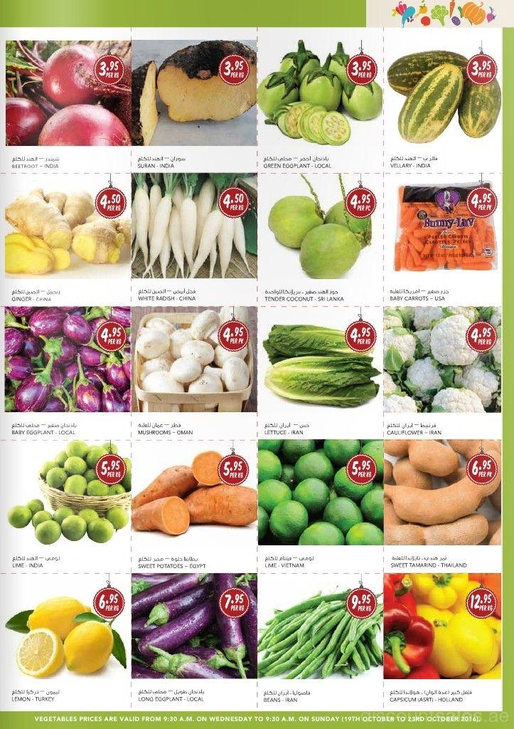 Fresh Fruits & Vegetables Special Offer @ Almaya | Discount Sales in