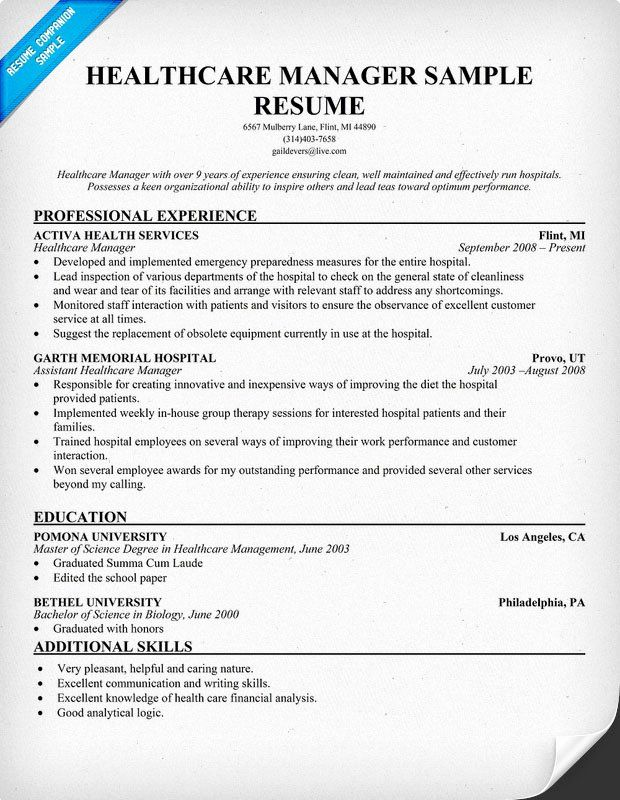 Healthcare Management Resume Examples Best Of Best Custom