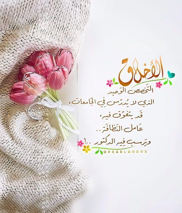 كلمة On Instagram يقول النبي صلى الله عليه وسلم التقوى هاهنا وأشار إلى صدره ثلاث مرات ويقول ألا إن Arabic Quotes Love In Islam Islamic Art Pattern