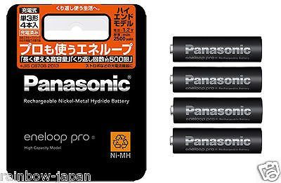 Panasonic Eneloop Pro x 4 Rechargeable Batteries AA High End Model 2500 mAh