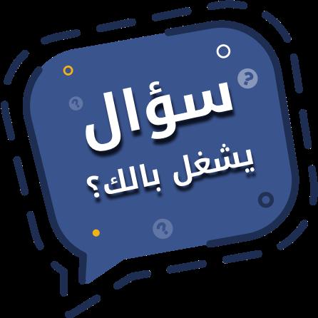 ما هي أهم سمات مرحلة الحمل Gaming Logos Jig Logos