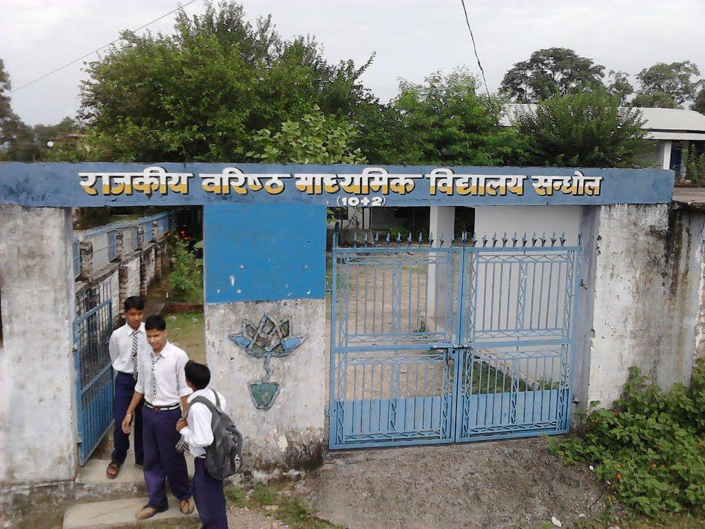 Gvt.Sr Sec School Sandhole