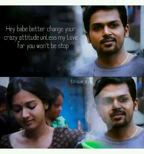 Pin By Tharchu On Tamil Movies Emotional Feeling Movie Love Quotes Movie Quotes Lovely Quote