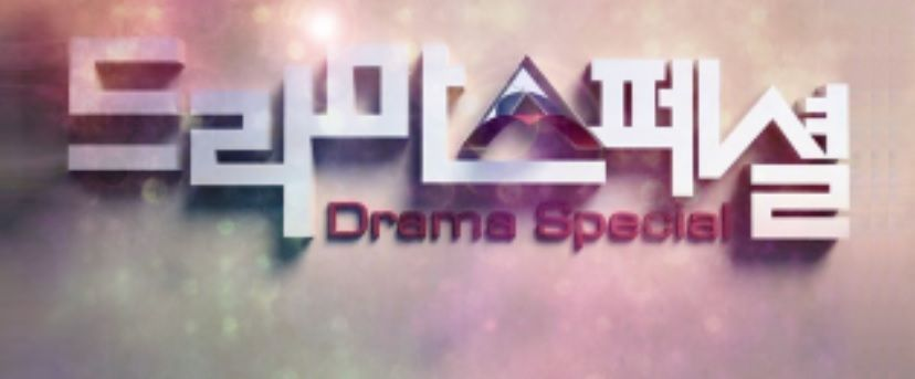 KBS電視電影