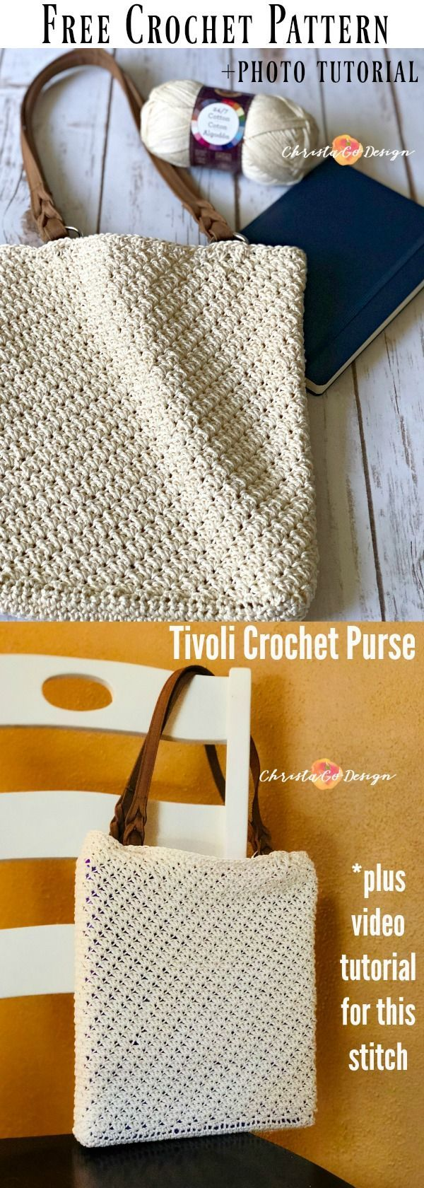 Tivoli Crochet Purse Pattern - ChristaCoDesign Tivoli Crochet Purse ...