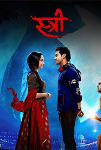 Stree Hindi Movie 2018 Watch Online Free Hindi Movie Watch Online