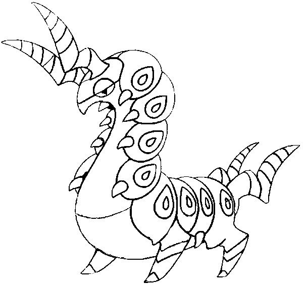 Scolipede Coloring Pages Drawings