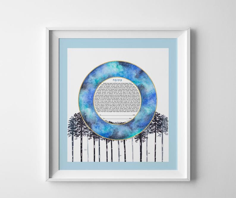 Stargazing Hand Painted Ketubah Fully Personalized Watercolor