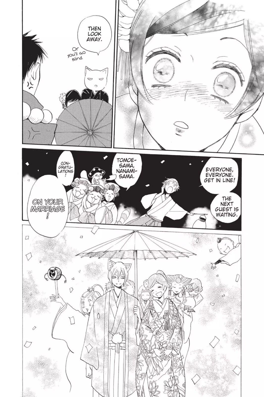 Pin On Manga Anime Games