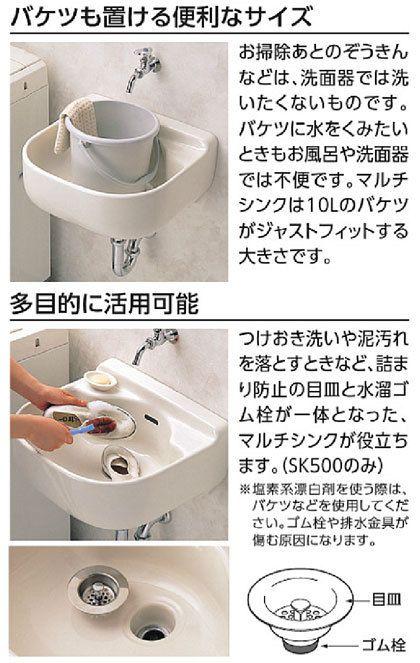 スロップシンク 変えます トイレ 寸法 シンク ランドリールーム
