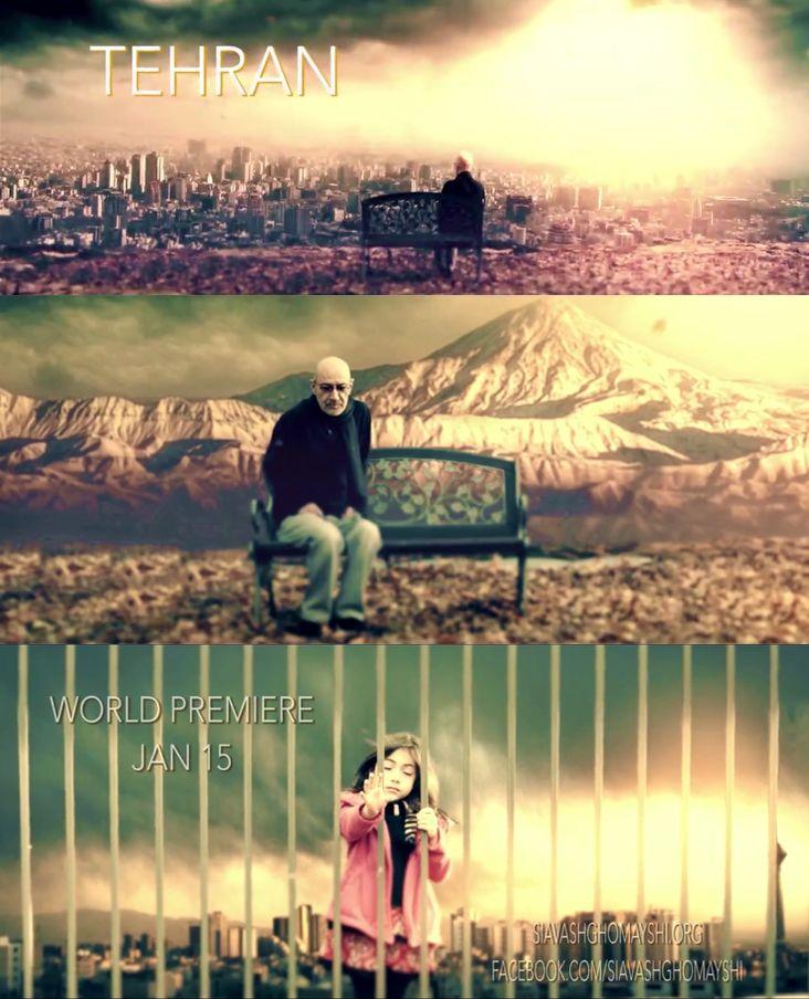 تیزر تصویری ویدئو موزیک جدید سیاوش قمیشی به نام تهران
