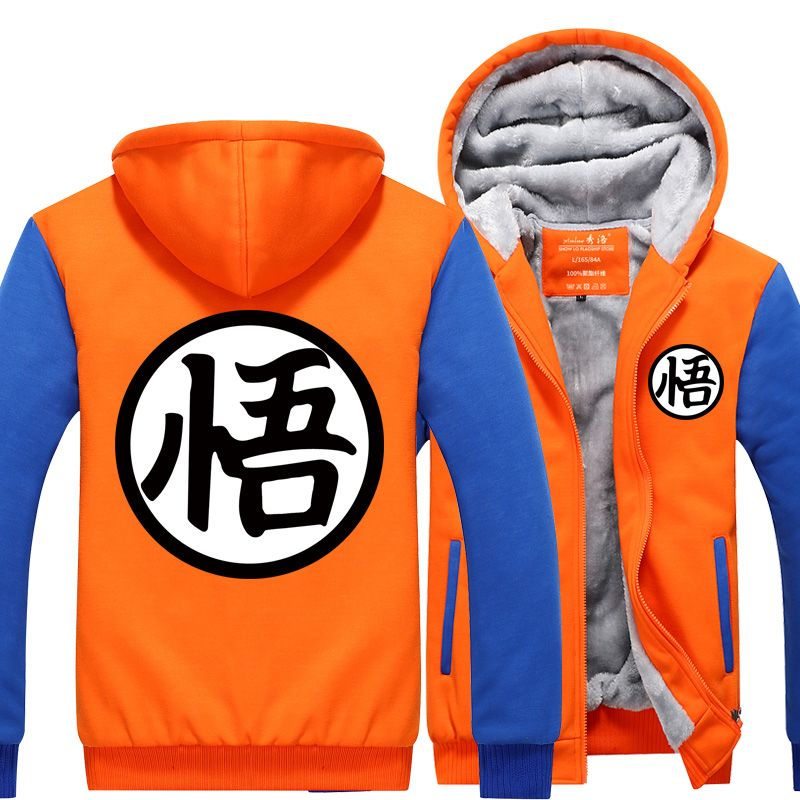 Lichee Mens Dragon Ball Anime Goku Jacket Zip up Warm Pullover Winter Coat Cosplay Costume