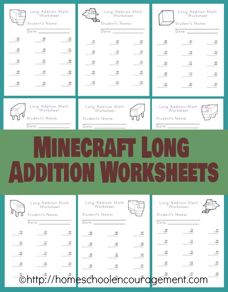 Free Minecraft Worksheets Long Addition Homeschool Encouragement Minecraft Worksheets Homeschool Math