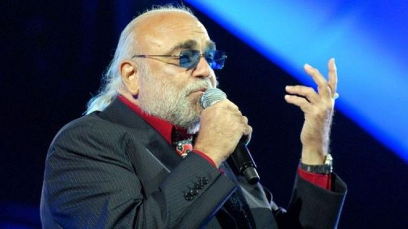 Demis Roussos Goodbye My Love Goodbye Goodbye My Love Liberal Education My Love