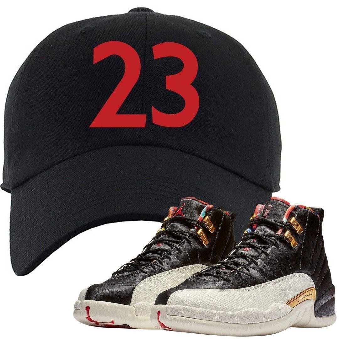Year Sneaker Hook Up 23 Black Dad hat