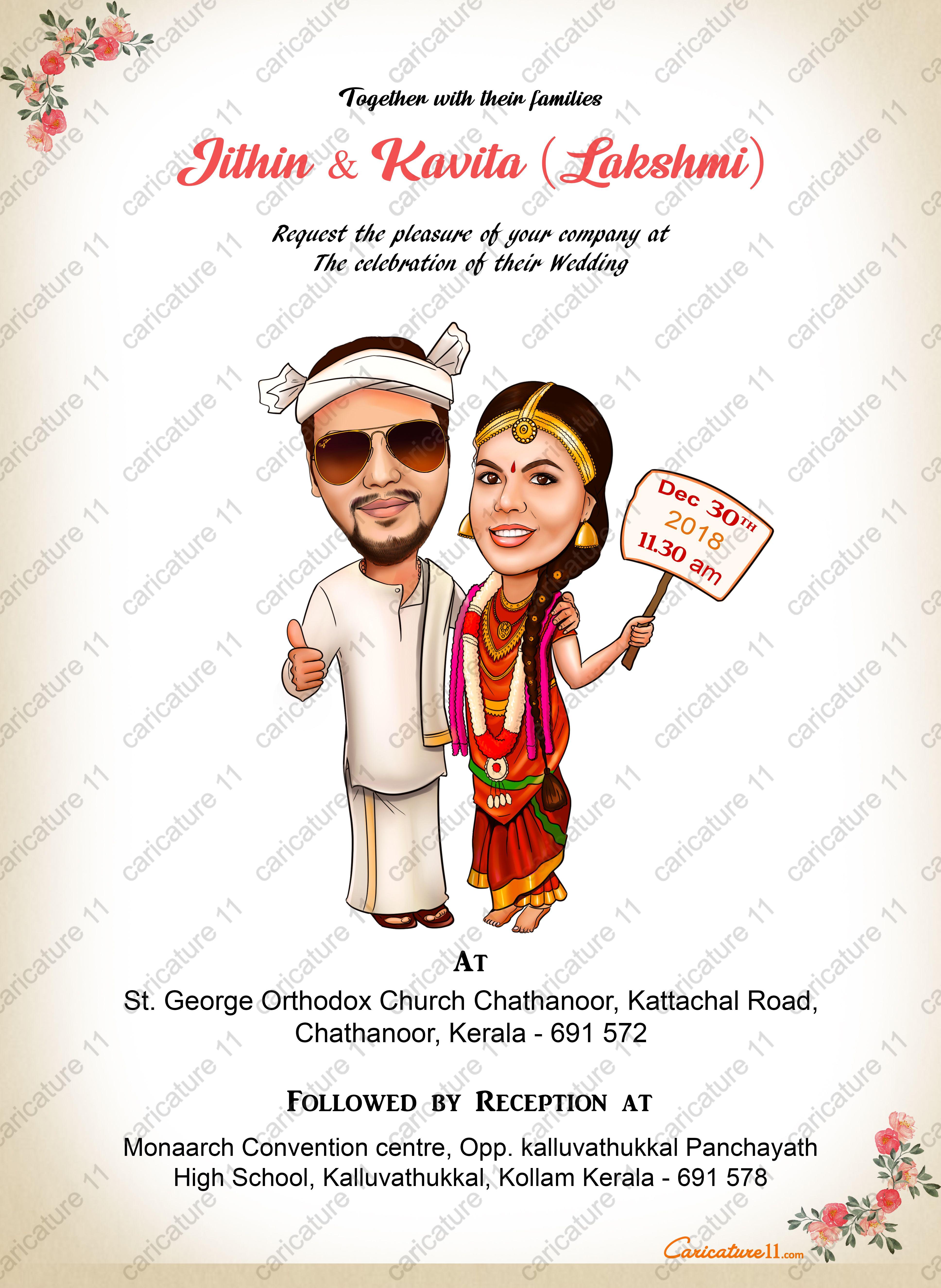 Couple Caricature Invitation Design Wedding Caricature Caricature Wedding Invitations Caricature Wedding Wedding Caricature