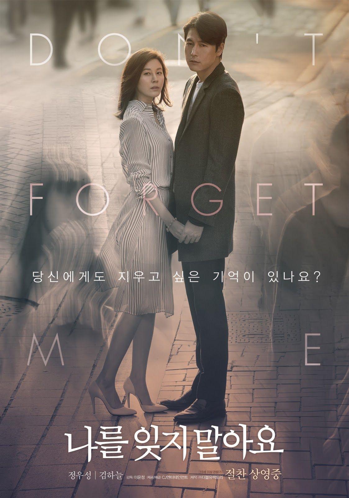 Nonton film korea sub indonesia online dating
