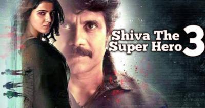 Shiva The Superhero 3 Hindi Super In 2019 Shiva Movie Releases
