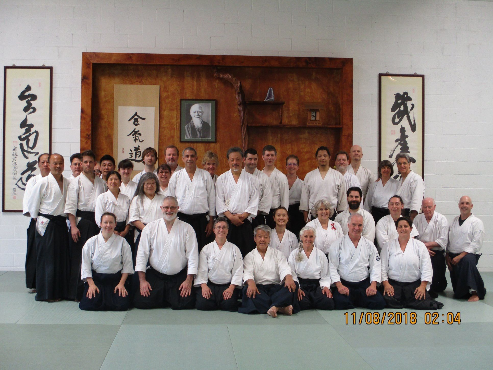 one martial arts summer camp