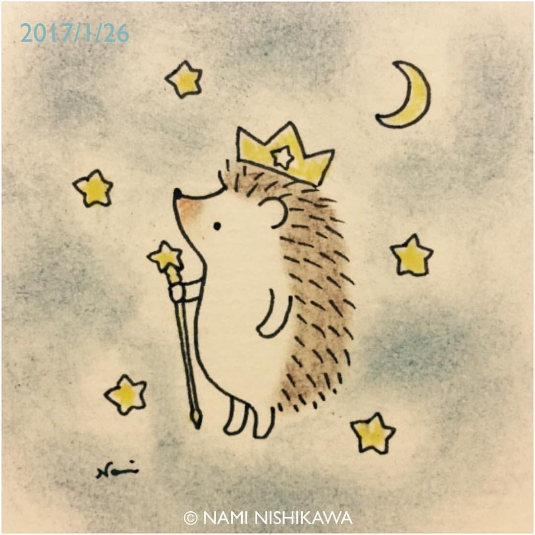 1104 星の王様 the king of stars #illustration #hedgehog #star