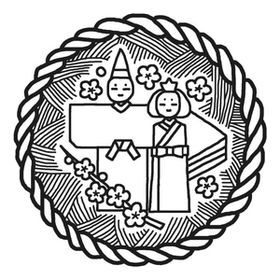 ひな祭りのぬりえ塗り絵イラスト素材画像集雛祭り雛人形お雛様