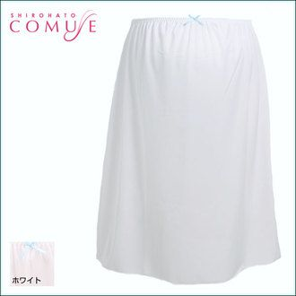 COMUSE, wedding, maternity petticoat, bridal inner wear, ML