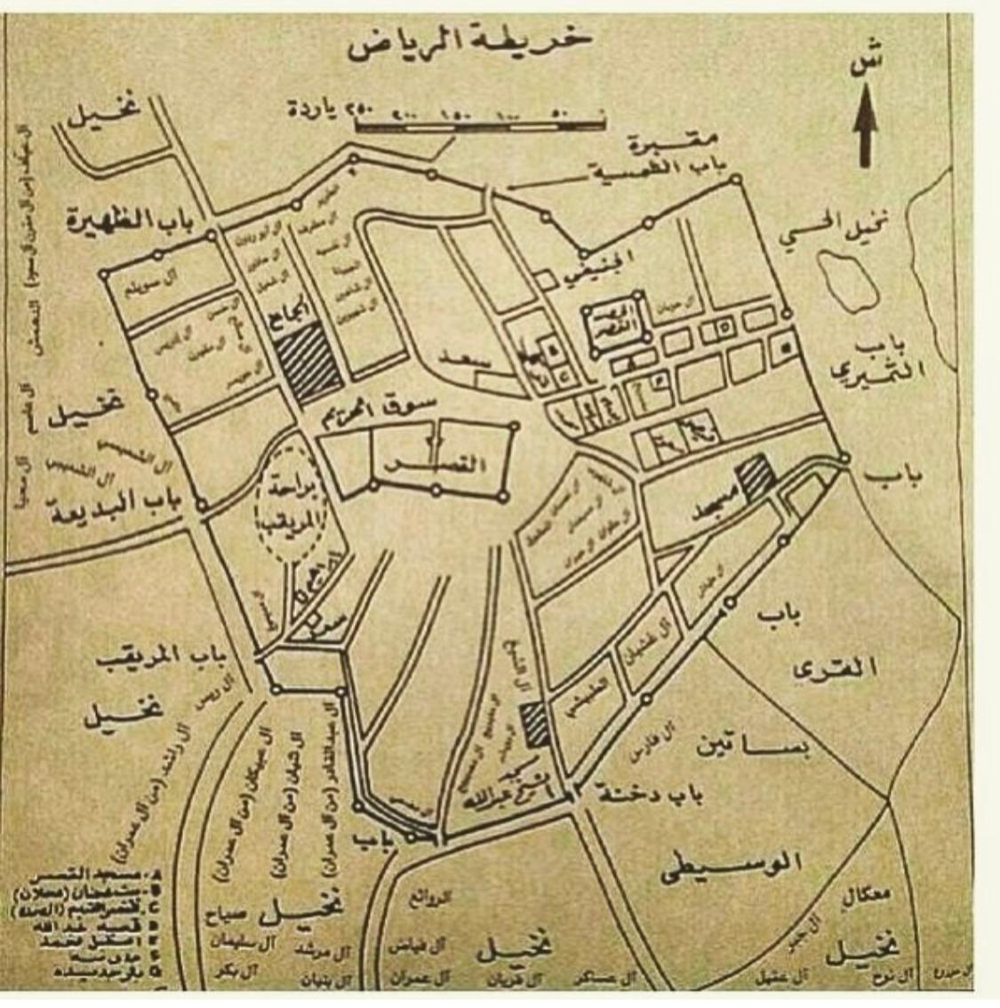 خريطة الرياض قديما Olds National Saudi Arabia
