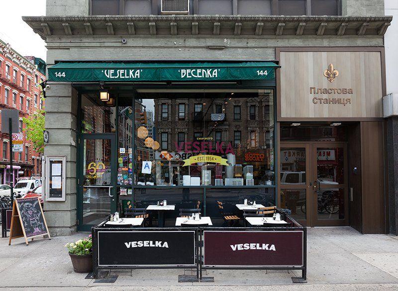 Spotlight On Veselka The Iconic Family Run Ukrainian Restaurant In Nyc S East Village East Village East Village Restaurants East Village Nyc