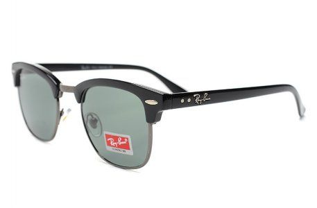 Clubmaster Ray Ban pour seulement 25 €, veuillez visiter le site:  http://www.elunettesdesoleil.fr/clubmaster-ray-ban.html