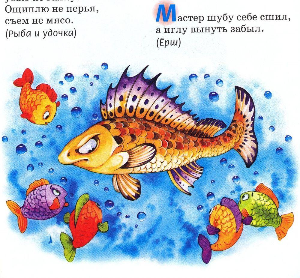 Чудесные иллюстрации Натальи Куричевой - Ярмарка Мастеров - ручная работа, handmade