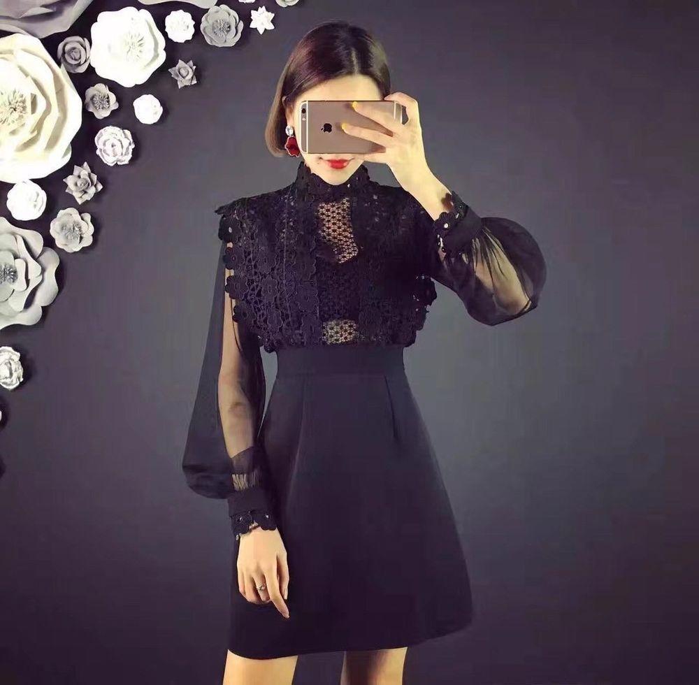 Elegant Woman Korean Fashion Winter Lantern Sleeve Lace Stitching Dress 2017 New #Unbranded #Sweet #Casual