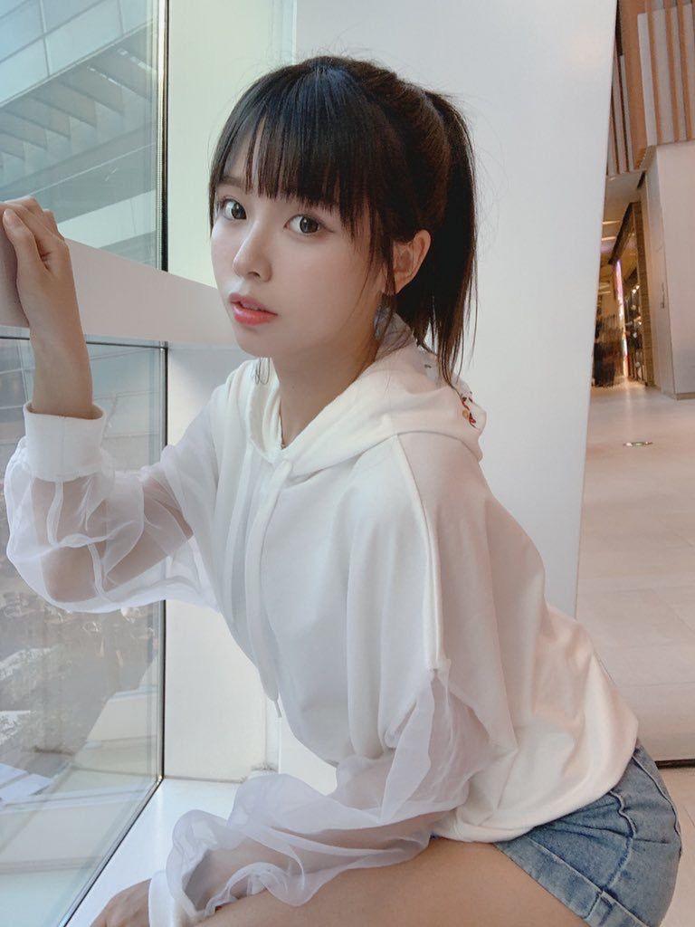 Schönstes Mädchen Japanisch