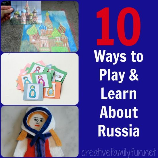 how to learn russian in 10 days