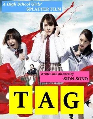 Your japanese lesbian movies japanese lesbian think