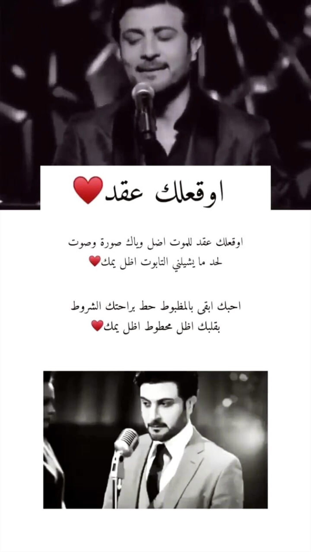 """اقتباسات ومشاعر"""" by Ey Arabic love quotes, Funny arabic"""