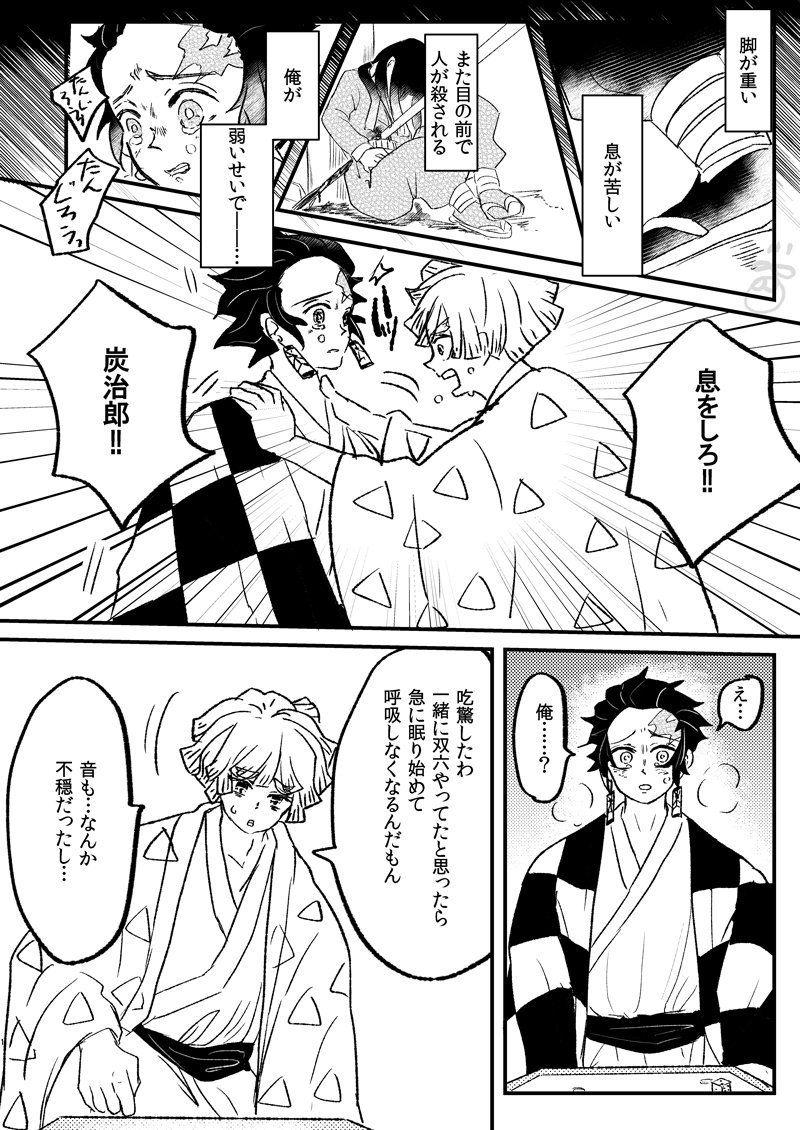 こけたま koketama3131313 identity manga doujinshi