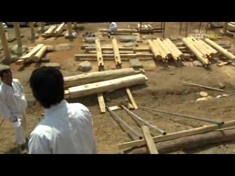 한문화(韓文化) 제2편 - 한옥2부 오늘에 짓는 집1