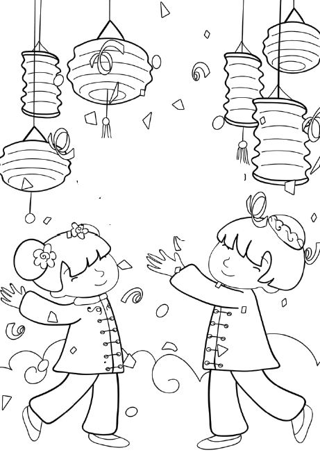 Kids celebrate chinese new year coloring pages