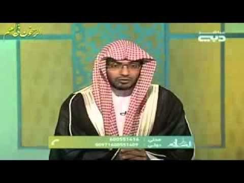 دعاء جلب الذرية بإذن الله مجرب مع 24 حالة منها الشيخ صالح المغامسي نفسه Youtube