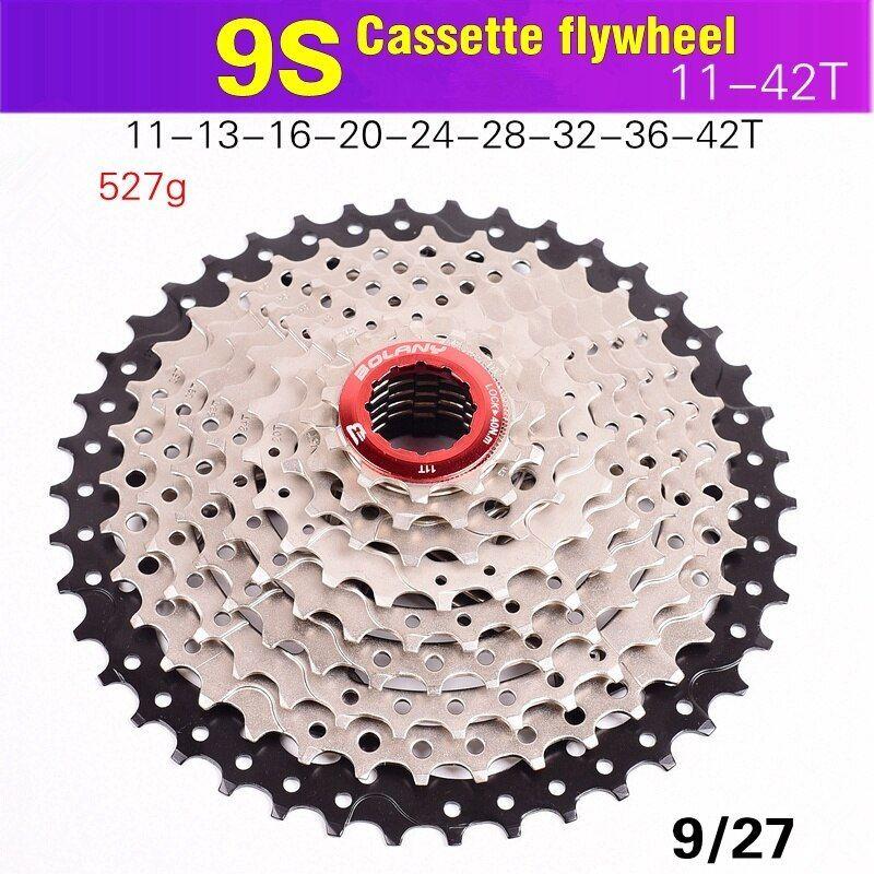 BOLANY MTB Bike Ultralight Freewheel 8 Speed Cassette 11T-32T Mountain Flywheel