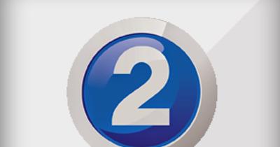 شاهد قناة Mbc 2 بث مباشر بجودة عالية 24 ساعة بدون تقطيع او تشويش وتابع اجدد الافلام الاجنبية المترجمة والبرامج التلفزيوني Retail Logos Lululemon Logo Broadcast