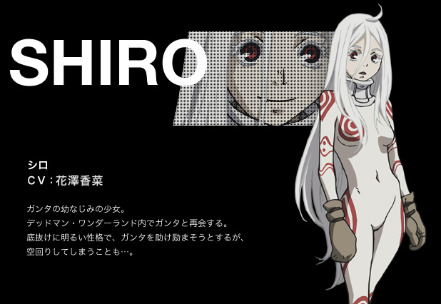 Shiro From Deadman Wonderland The Anime Character