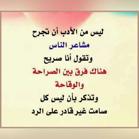 Pin By Moh On خواطر خذلان و عتاب Inspirational Words Words Deep Thoughts