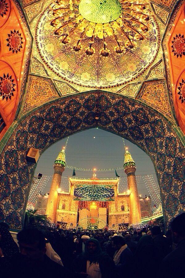 Maula Ali Shrine Wallpaper: Imam Ali Shrine, Najaf Iraq