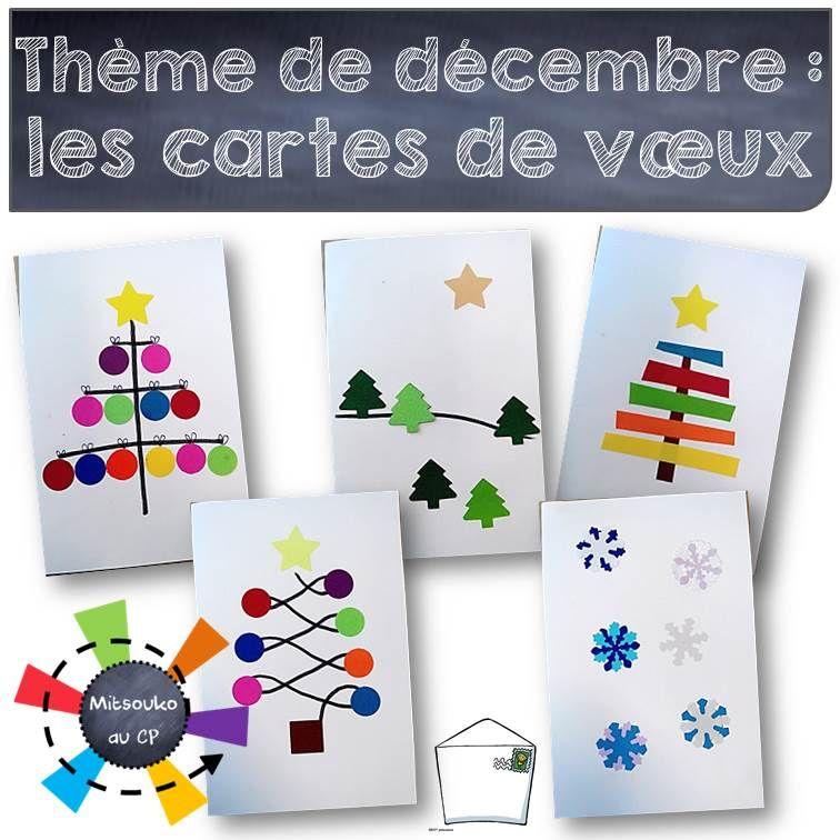 Des Cartes De Vœux A Faire Realiser Aux Eleves Carte Noel Carte