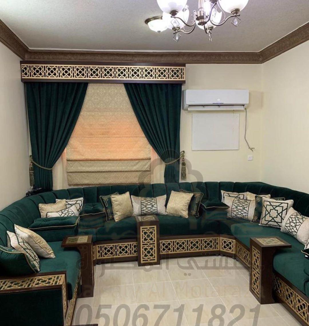 ستائر ستاير ستارة مجالس صوالين استقبال منازل قبل و بعد Custom Window Treatments Curtain Decor Curtains Living Room