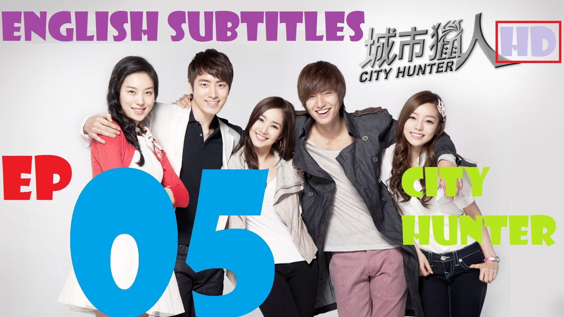 City Hunter Episode 5 Eng Sub 시티헌터 Ep 5 [English