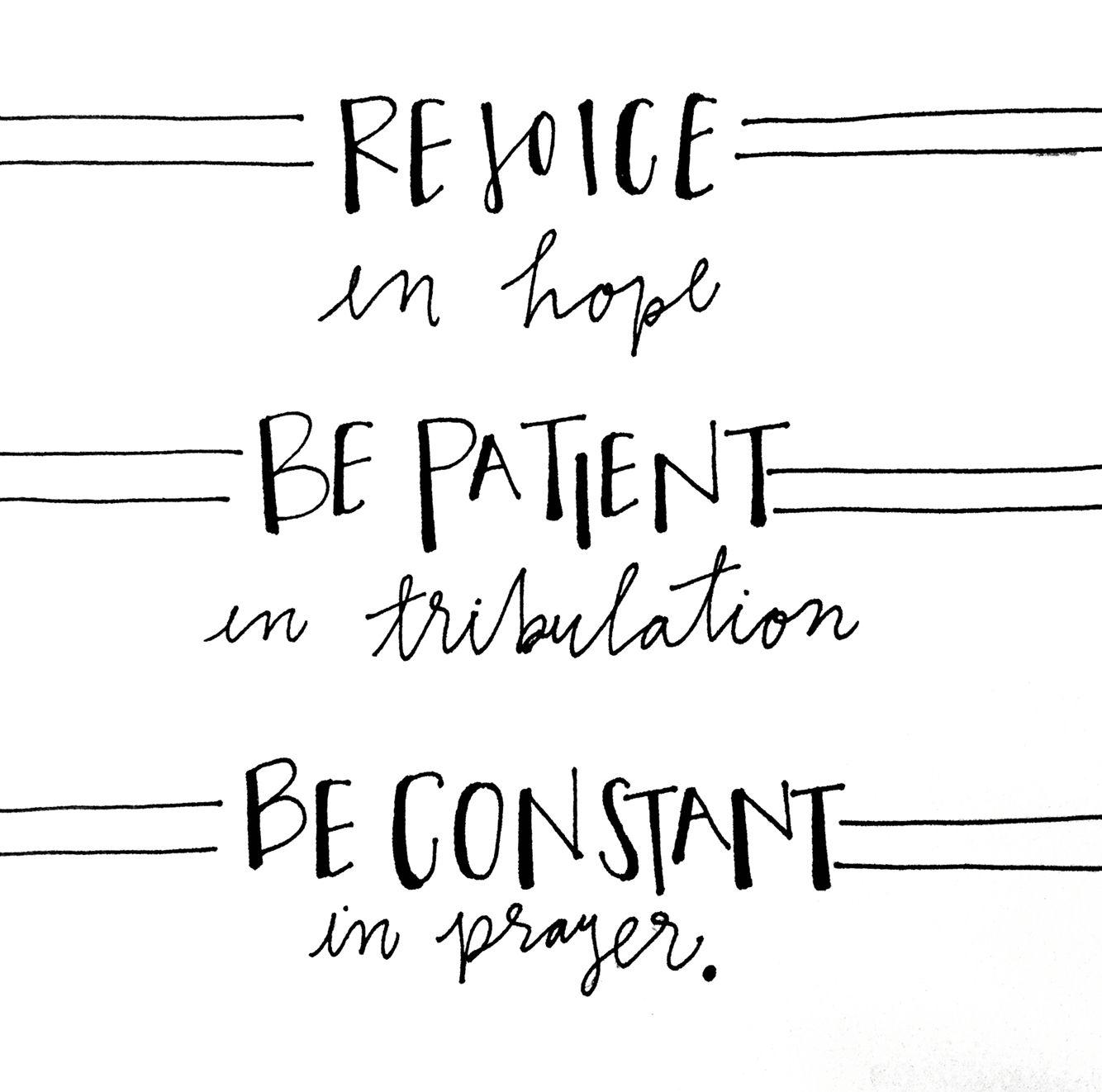 Bible Verse Art Romans 12 Rejoice In Hope Be Patient